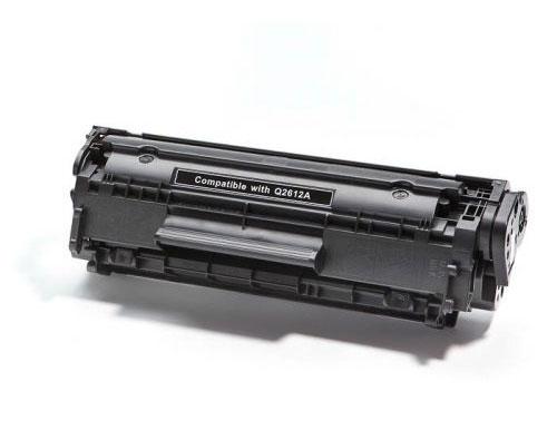 Hộp mực máy in canon 2900 giá rẻ